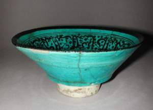 Ancient-Syrian-bowl