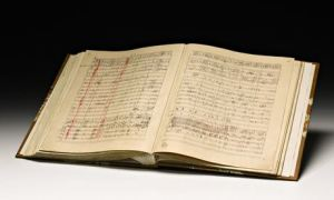 Manuscript of Sergei Rachmaninov's second symphony