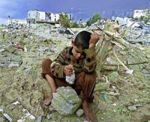 Gaza(2)