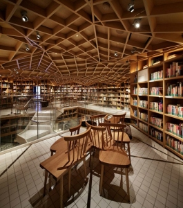 Library(2)